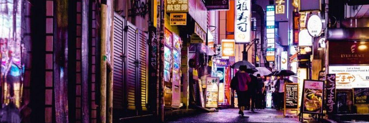 Barrios donde alojarse en Tokio