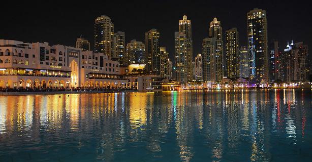 Emiratos Árabes 2020